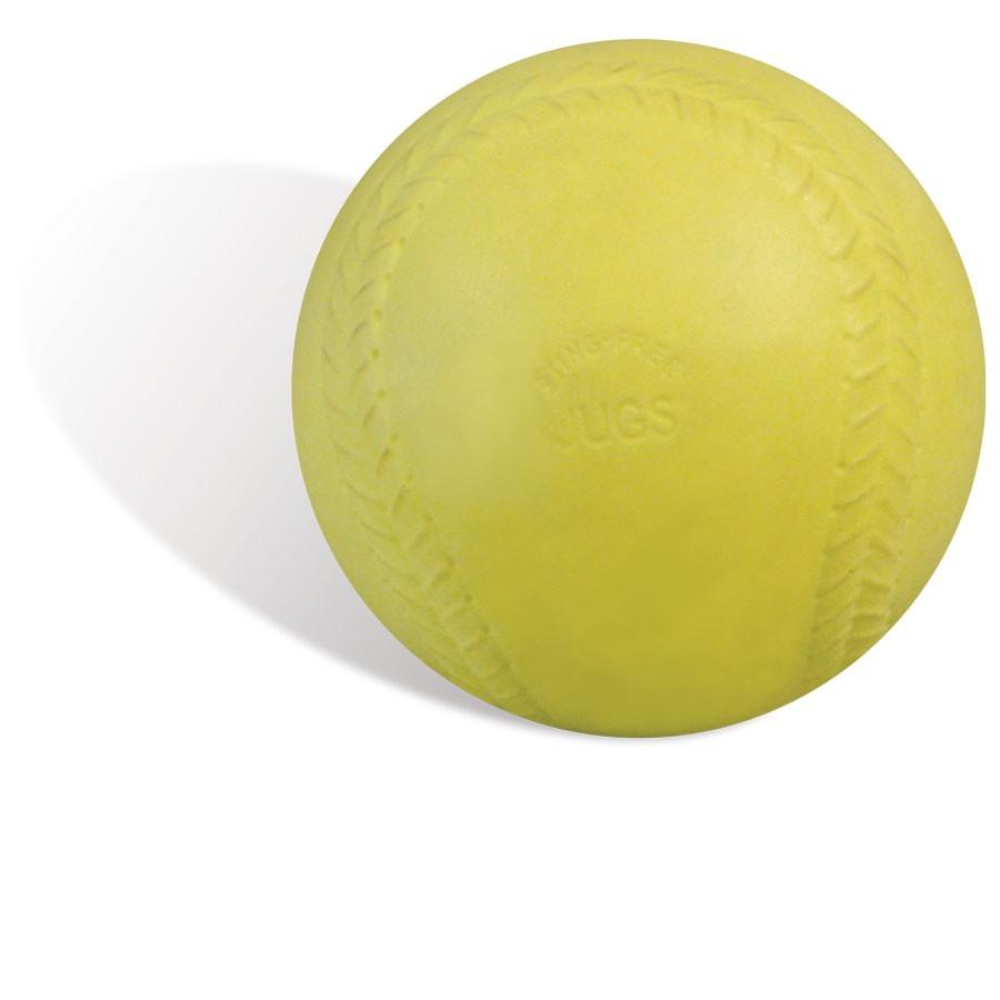 pitching machine softballs yellow
